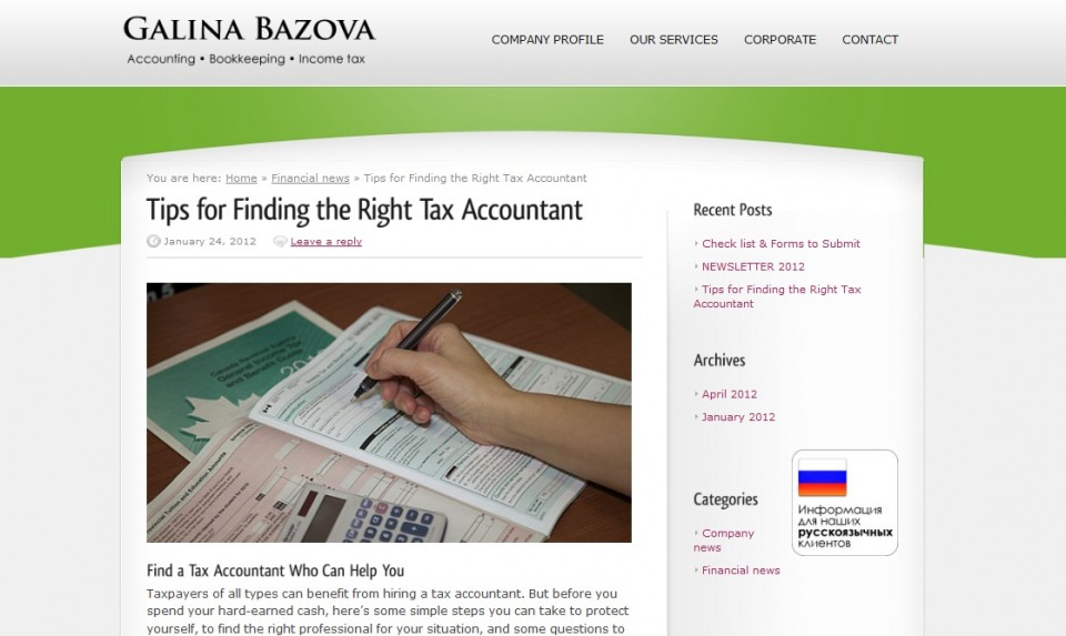 Galina Bazova Accounting