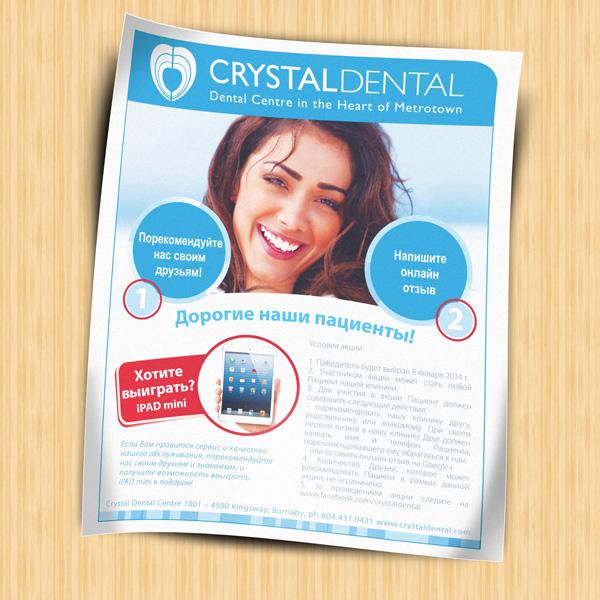 Crystal Dental