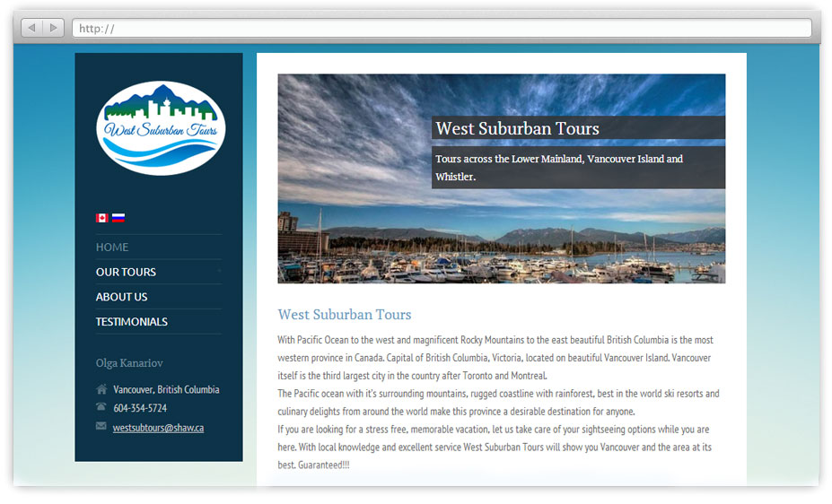 West Suburban Tours – website